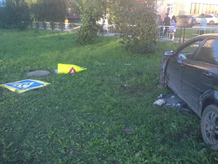 весенняя охота в вологде машинв сбила 18 летнюю девушку монеты СССР