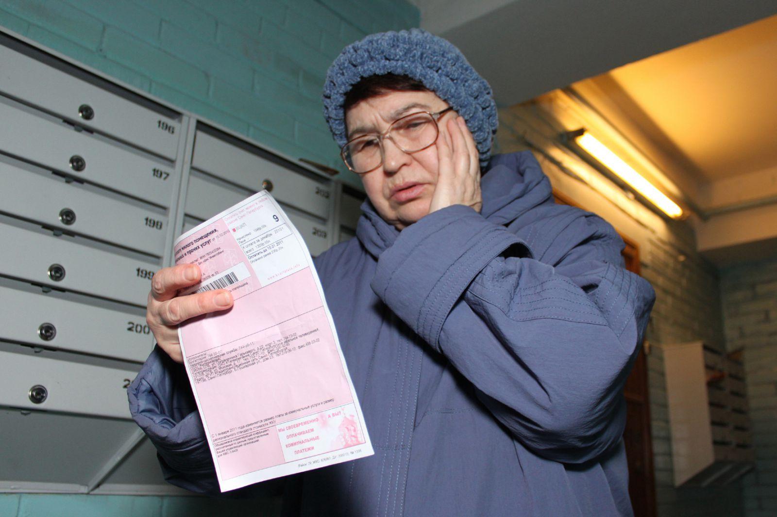 В РФ увеличились тарифы нажилищно-коммунальные услуги
