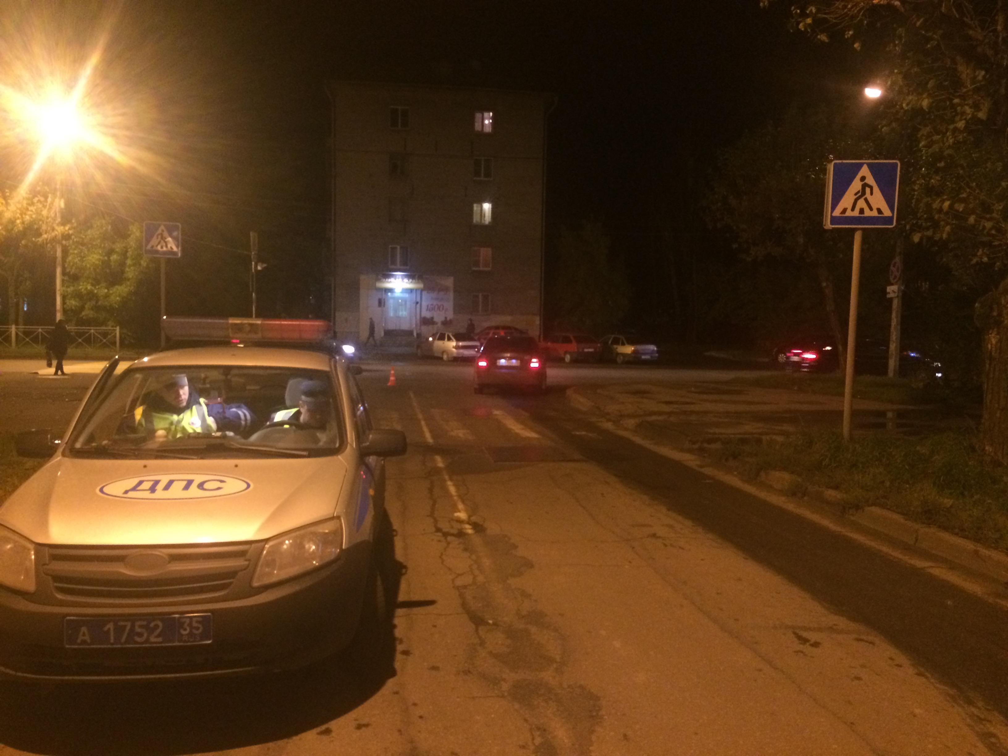 ВЧереповце 6-летняя девочка угодила  под колеса автомобиля
