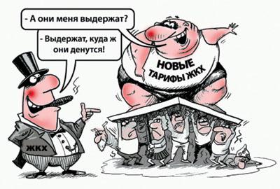 Северная столица увеличивает тарифы ЖКХ практически на5%