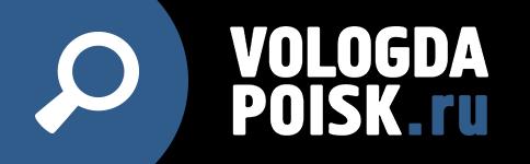 vologda-poisk.ru