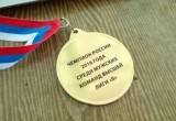 Волейболистки Череповца завоевали «золото» на чемпионате страны, но медали их удивили!