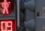 В Череповце на пешеходном переходе произошло ДТП