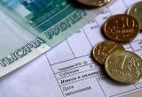 Более 850 тысяч рублей недоплатили чиновники жителям Вологодской области