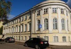 Вологодская областная государственная филармония имени В.А. Гаврилина