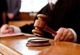 К штрафу приговорили бывшую чиновницу – расхитительницу в Вологодской области