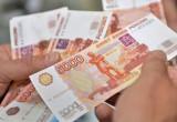 ДК Льнокомбината заплатит за сломанную руку вологжанина 100 тысяч рублей
