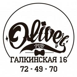 Оливер паб