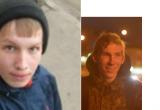 Школьники, пропавшие накануне в Грязовецком районе, живы, здоровы и доставлены домой