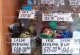 Петербуржцев развеселили названия конфет одной из вологодских фабрик