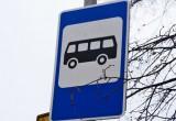 Автобусный маршрут № 28 в Вологде продлевается для удобства дачников