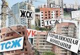 На рынок услуг ЖКХ Вологодской области входят новые участники