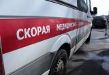 «Язык жестов» привел к тяжелой травме на производстве и уголовному разбирательству в Череповце