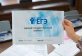 В Вологодской области три выпускника получили 100 баллов на первых ЕГЭ