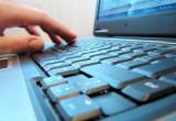 Вологжанин получил штраф за размещение в интернете нацистской символики