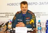 Президент России уволил начальника вологодского управления МЧС