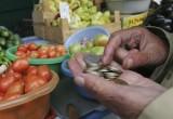 На Вологодчине быстрее дорожают промтовары, чем продукты