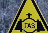 Взрыв бытового газа может произойти в 11 домах Череповца