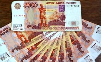 Курянин заменил деньги своей бабушки на распечатанные на принтере фальшивки