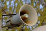 МЧС завтра проверит исправность системы оповещения в Вологде и Череповце