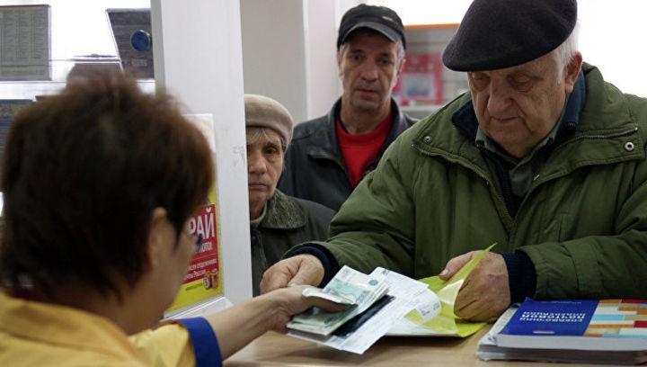 Компенсация проезд в общественном транспорте петербург пенсионер
