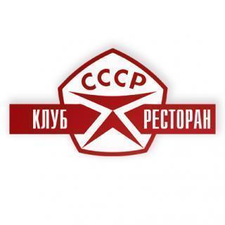 СССР, клуб-ресторан