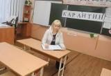 Еще 14 школьных классов в областной столице закрыты на карантин