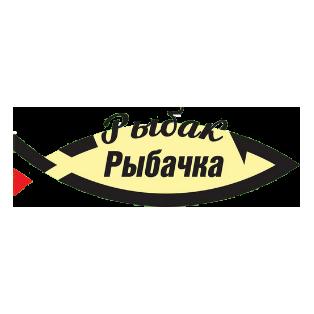 Рыбак, магазины для профессиональных рыбаков и для начинающих