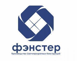 Фэнстер, Производство Светопрозрачных Конструкций