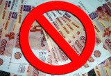 Чиновники решают, как отучить россиян от использования наличных денег