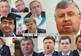 Федеральные чиновники получают, в среднем, более 115 тыс. руб.