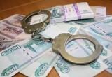 Перед судом предстанет чиновник Администрации Кичменгско-Городецского муниципального района за фальсификацию доказательств по гражданскому делу