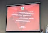 Электронные медкарты в поликлиниках Череповца введут в 2018 году (Видео)