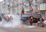 В Вологде составлен график ямочного ремонта проезжей части
