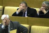 В пользу богатых: сегодня Госдума приняла «закон Тимченко» в заключительном третьем чтении