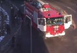 Трагедия в Домодедове: пожарная машина сбила сразу нескольких пешеходов (ВИДЕО)
