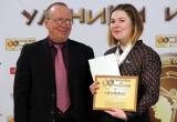 Вологжанка Алла Дуничкина одержала победу в олимпиаде «Умники и умницы»