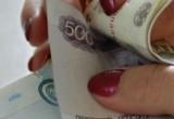 Сотрудница вологодской микрофинансовой организации украла 50 тысяч рублей