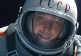 Космический экшн «Время первых», посвященный подвигу Алексея Леонова и вологжанина Павла Беляева, уже в прокате