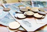 20 миллионов россиян находятся у черты бедности