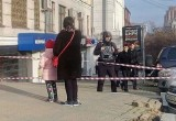 Личность напавшего на приемную ФСБ в Хабаровске установлена