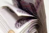 Сотрудник московского СИЗО украл у вологжанина в баре 840 тысяч рублей