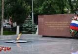 В Вологде отремонтируют мемориал «Вечный огонь»