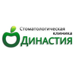 Династия, Стоматологическая клиника