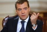 Около половины россиян поддерживают отставку Дмитрия Медведева