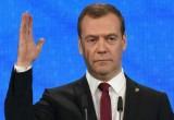 Медведев поручил подчиненным подготовить законопроект  о повышении МРОТ до прожиточного минимума