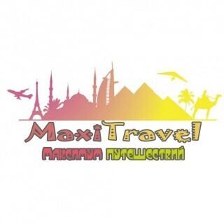 MaxiTravel, Туристическое агентство