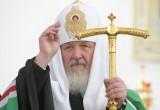 Патриарх Кирилл посетит Вологодчину летом следующего года