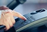 Кредитные организации теперь имеют право звонить должникам на работу