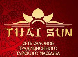 Thai Sun, салон тайского массажа